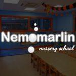 portada-presentacion-escuelas-infantiles